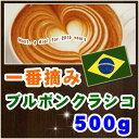 新豆珈琲 ブルボン クラシコ【500g】