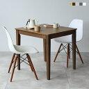 ダイニング テーブル 1400 dining table 140 ウォールナット材 贅沢 メンテナンスしやすい W140テーブル 脚はアイアン製 日本製 国産 大川 ウォールナット ダイニングセット 5点 セット 食卓 椅子
