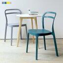 スタッキングチェア ステープル チェア PP製 Staple chair YE BE GY BL MTS-143
