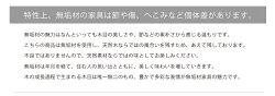 ダイニングテーブルW1200シェルチェアリプロダクト4脚セット【MTS-060×1台、MTS-032WH×4脚】