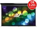 プロジェクタースクリーン 4K / 3D / フルHD対応 日本正規販売代理店 120インチ 手動式 プロジェクター ...