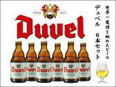 御中元 御祝 お返しにベルギービールDUVEL / デュベル6本セット★ゴールデンエールの最高峰をギフトにどうぞ。 ベルギービール 輸入 ビールギフト プレゼント
