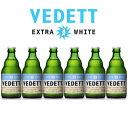 ベルギービール 父の日