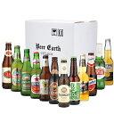 【5月12日 母の日】【内祝】【誕生日】 世界のビール 12カ国飲み比べ12本セット【正規輸入品】 各種熨斗対応 専用ギフトBOXでお届け ギフトセット 輸入 ビール 飲み比べ 詰め合わせ 各種熨斗対応 ビアカタログ付・・・