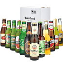 世界のビール(12か国12本)飲み比べセット【全品正規輸入品】ブリュードッグ、エルディンガー他【お歳暮御祝内祝誕生日プレゼントに】各種熨斗・ギフトシール対応ビアカタログ付リモート飲み家飲みにも