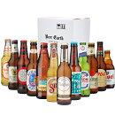 【お祝】【内祝】【誕生日】世界のプレミアムビール飲み比べ12本セット【正規輸入品】クーパーズヴァルシュタイナーピルスナーウルケルパンクIPA他専用ギフトBOXで輸入ビール飲み比べ詰め合わせビールギフトプレゼント