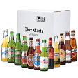 バレンタインギフトに世界のビール 飲み比べ12本セット☆ 各種熨斗対応 専用ギフトBOXでお届け ギフトセット 輸入 ビール 飲み比べ 詰め合わせ 各種熨斗対応 ビアカタログ付