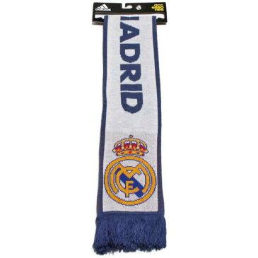 アディダス レアルマドリード ホーム マフラー Real Madrid サッカー スペイン リーガエスパニョーラ スカーフ 応援グッズ ドイツ製 新品