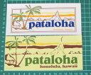 訳あり パタゴニア ステッカー ホノルル ハワイ 8種セット PATAGONIA HONOLULU HAWAII STICKERS SET PATALOHA パタロハ シール 非売品 2