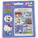 国内発送 台湾 悠遊カード サンリオ ハロー キティ ラブ 台湾 B SANRIO KITTY LOVE TAIWAN MRT IC 交通 EasyCard イージーカード ネコポス