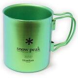 海外買い付けスノーピークチタンダブルウォールマグカップ緑SNOWPEAKTITANIUMDOUBLEWALLCOLOREDCUPグリーンダブルマグアウトドアキャンプギフトプレゼントカトラリーカラー新品即納