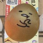 国内発送台湾悠遊カードぐでたま金サンリオSANRIOGUDETAMAMRTIC交通EasyCardイージーカードようようかーバスネコポス新品