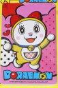 国内発送 台湾 悠遊カード ドラえもん DORAEMON ドラミちゃん DORAMI MRT IC 交通 EasyCard イージーカード ようようかー バス 電車 新品