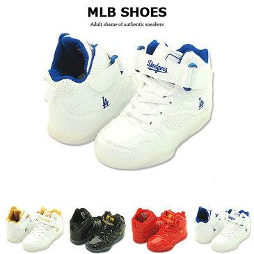 「MLB-0002」メジャーリーグ ニューヨーク ヤンキース キッズ スニーカー ハイカット マジックテープ 16cm 17cm 18cm 19cm 20cm 21cm 22cm 23cm 男の子 ボーイズ 女の子 ガールズ くつ 靴 ダンス シューズ 505374