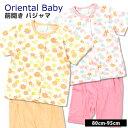 「6222」半袖 前開き パジャマ 天竺 幼児 キッズ 子供服 赤ちゃん プリント 女の子 ガールズ 5分丈 半ズボン ベビー服 下着 肌着 パジャマ 半袖