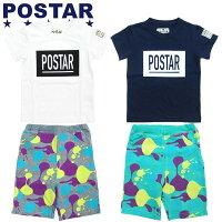 【メール便送料無料】「1721-16」POSTARTシャツ&パンツセットポスターセットアップ半袖ハーフパンツTシャツ