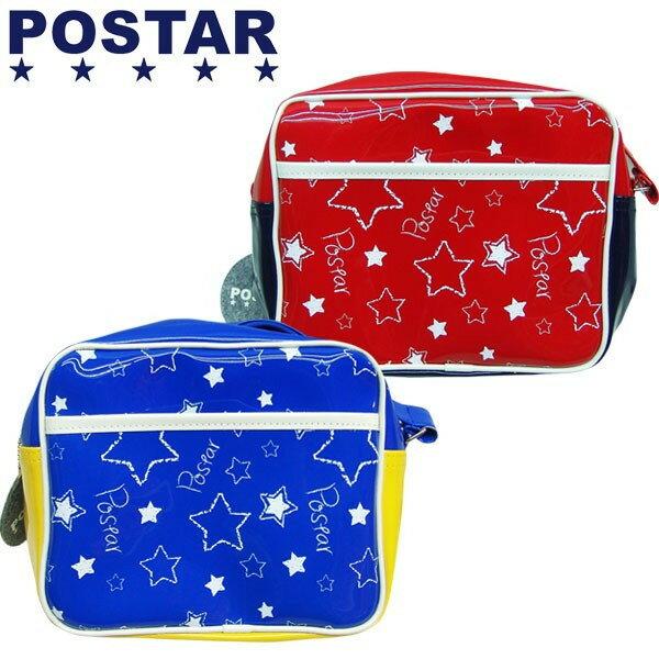 【送料無料】 NEXT WALL POSTAR 星柄通園バッグ エナメルショルダーバッグ かばん 部活動 ダンス サッカー BAG 子供雑貨 キッズバッグ ポスター「6711-01」