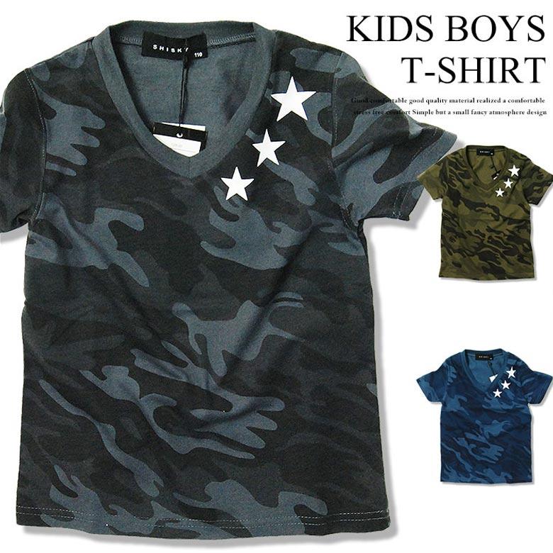 8495c02c29c7ea 迷彩総柄 星プリント Vネック Tシャツ 子供服 キッズ 男の子 ボーイズ ティーシャツ
