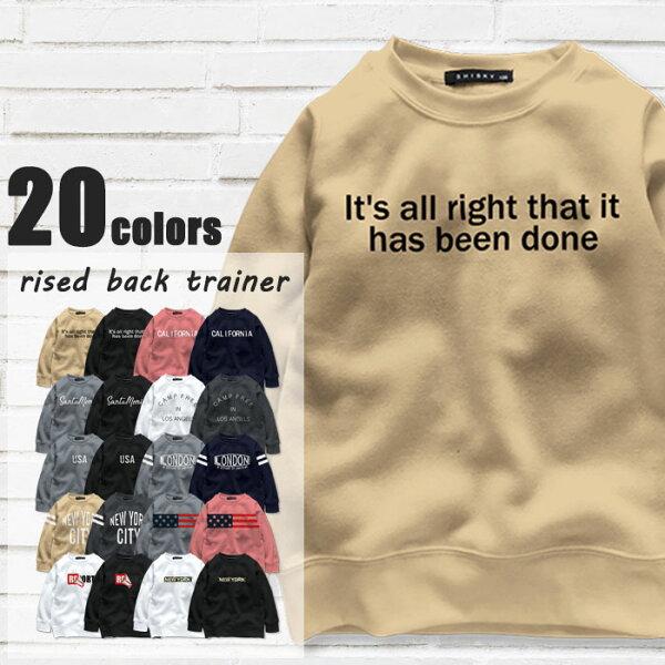メール便 NEXTWALLキッズ子供服トレーナー裏起毛男の子女の子ボーイズガールズプリントスエットスウェットジュニア韓国子供服