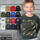 キッズ子供服TシャツロンT長袖Tシャツティーシャツ男の子ボーイズプリントTシャツジュニアロゴ韓国子供服110cm120cm130cm140cm150cm160cm「149-00」