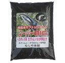 【超高カロリー! 廃菌床 カブトムシマット「スーパーBIG」】 スーパービッグ 昆虫マット カブトムシ幼虫のえさ 幼虫餌 えさ 完熟マット カブトマット・・・