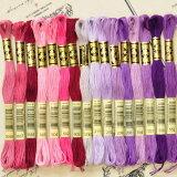 DMC社の刺繍糸 25番糸 赤〜パープル系全16色から 《 刺しゅう 刺繍糸 ミサンガ 刺しゅう糸 マクラメ 》