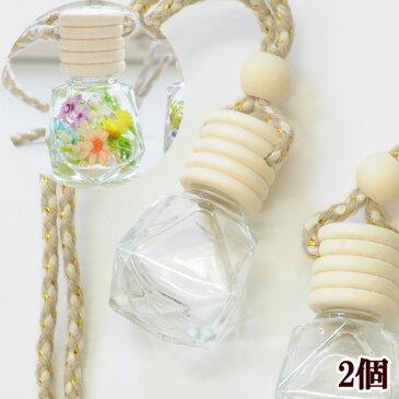 スモール ガラス ボトル 2個組 《 ハーバリウム 瓶 ガラスボトル レジン UVレジン シリコンオイル 小瓶 ミニボトル 手芸 型 インテリア 小物入れ 》