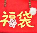 【MYmama福袋2014★限定版】メール便送料無料。 一年の感謝を込めて。レース、生地、ボタン等...