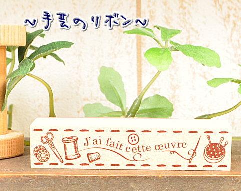 【楽天市場】東京アンティークの印鑑・ハンコ 日 …