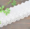 光沢のあるきれいなカットのお花の刺繍。★綿レース★8.5cm幅7.5ヤードオフホワイト