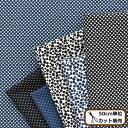ふわっと・ふわふわスラブダブルガーゼ マスク 生地 布 Wガーゼ 無地 コットン 綿 ファブリック 日本製【4】