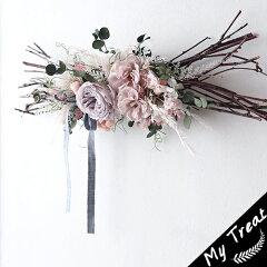 プリザーブドフラワーお祝いフラワーギフト結婚記念日スワッグフェミニンブリザードフラワ−花ギフト誕生日結婚祝新築祝