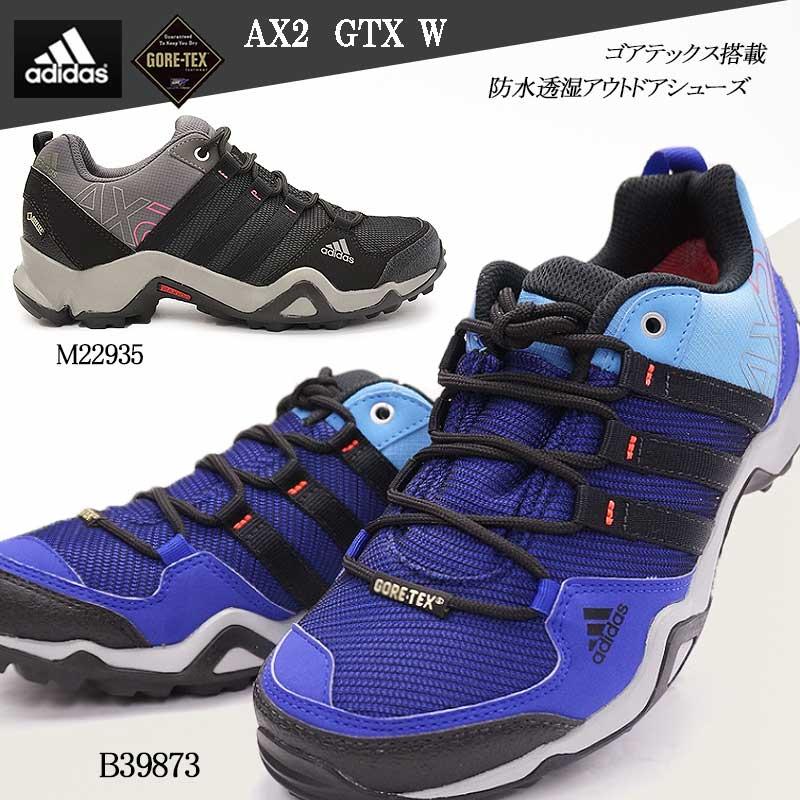 アディダス AX2 Gore-Tex W