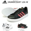 アディダス スニーカー レディース グランドコート LEA W コートシューズ レザー 白 黒 adidas grand
