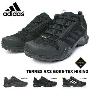 アディダス 防水 メンズ スニーカー テレックス AX3 ゴアテックス ハイキング 濡れない 山道 アドベンチャー スクランブリング 自然 アウトドア adidas TERREX AX3 GORETEX HIKING