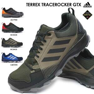 アディダス メンズ テレックス トレースロッカー ゴアテックス トレイルランニング スニーカー アウトドア 防水 登山 山登り ランニング adidas TX TRACEROCKER GTX AC7940 BC0434 BC0435 CM7594