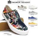 人気のアドミラルのスニーカーをご紹介 年おすすめスニーカー10選 メンズ レディース おつまむシュー 靴