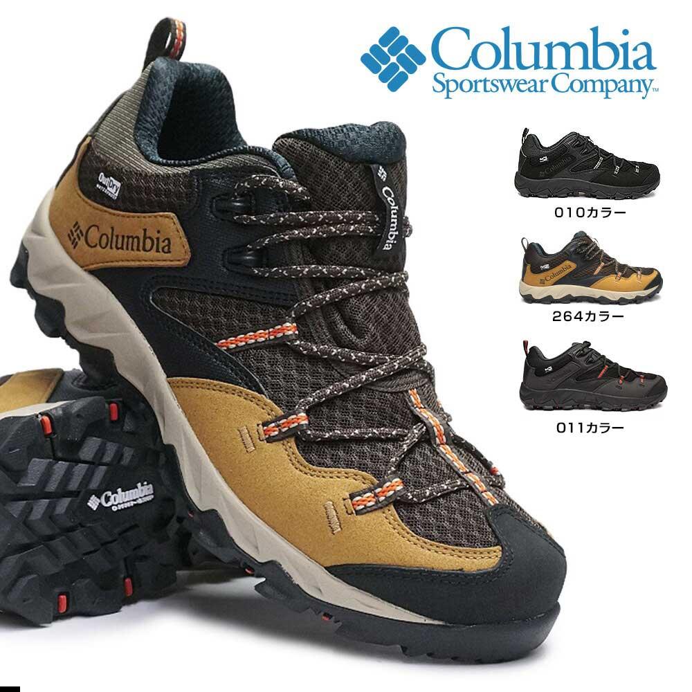 登山・トレッキング, 靴・ブーツ  YM7462 4 Columbia Saber IV Low OutDry