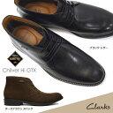 クラークス チルバー ハイ GTX 402E メンズブーツ スマートブーツ レザー Clarks Chilver Hi GTX シルバー ハイ
