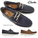 クラークス レザーモカシン カーロックステップ 528E メンズ デッキシューズ レースアップ オーソライト Clarks Karlock Step Ortholite