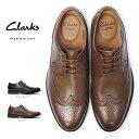 クラークス ベックフィールドリミット 609E ウイングチップ メンズ ビジネスシューズ 本革 革靴 抗菌 防臭 Clarks Beckfield Limit