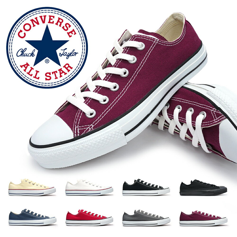 レディース靴, スニーカー  CONVERSE CONVERSE ALL STAR OX