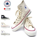 コンバース 日本製 キャンバス オールスター J ハイ ハイカット スニーカー メンズ レディース 定番 CONVERSE CANVAS ALL STAR J HI Made in JAPAN