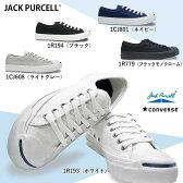 コンバース ジャックパーセル キャンバス メンズ レディース スニーカー ローカット カップインソール 定番カラー シーズンカラー CONVERSE JACK PURCELL