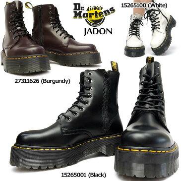 ドクターマーチン JADON ジェイドン 8ホール メンズブーツ レディースブーツ ユニセックス 本革 厚底 Dr.Martens QUAD RETRO JADON 8 EYE BOOT