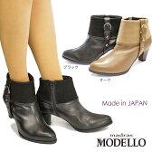 マドラスモデロ レディース 折り返しショートブーツ DLL4202 本革 ベルトデザイン レザー 日本製 madras MODELLO
