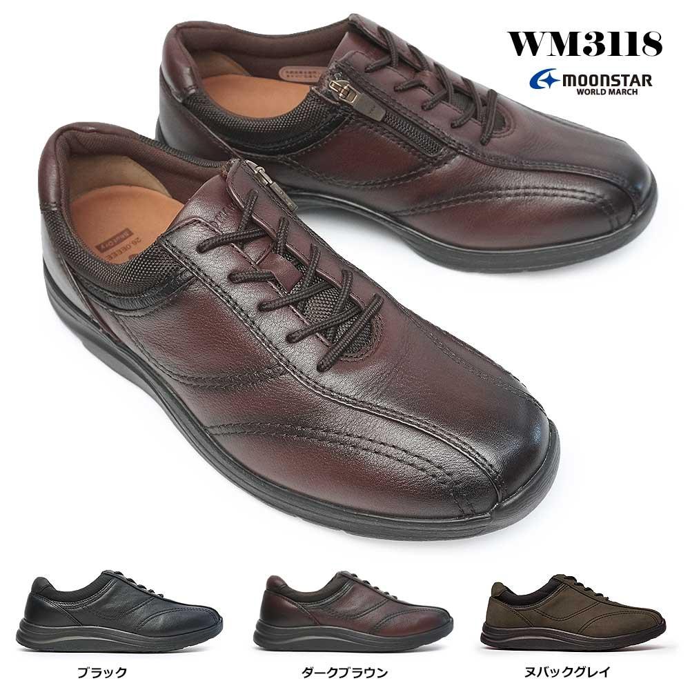メンズ靴, ウォーキングシューズ  WM3118 4E MOONSTAR WORLD MARCH WM3118