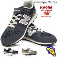 KV996