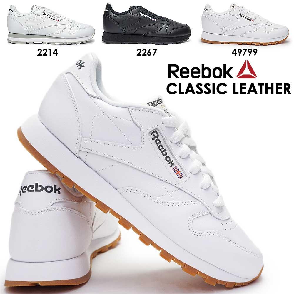 Reebok(リーボック)『クラシックレザー/CLLTHR』