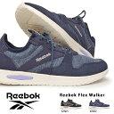 リーボック スニーカー レディース フレックス ウォーカー Flex Walker ウォーキング フィットネス Reeb
